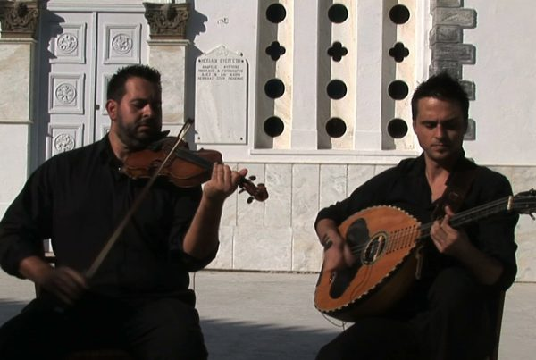 andros traditional music