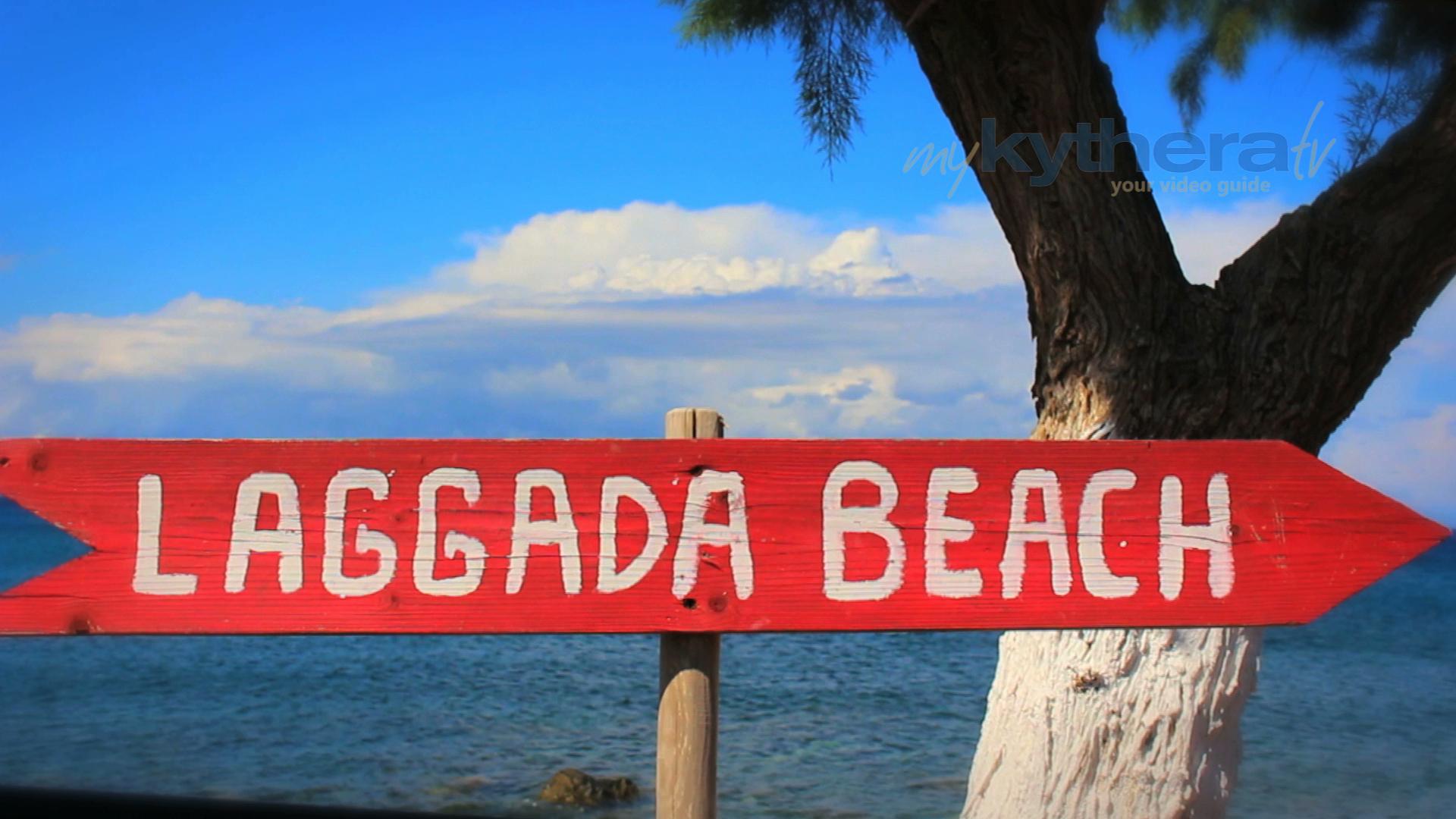 Kakia Lagada Beach
