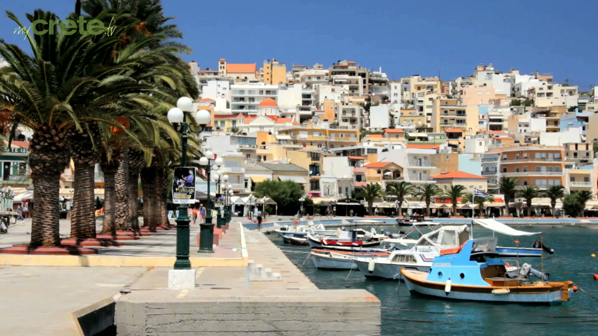 About Sitia Town