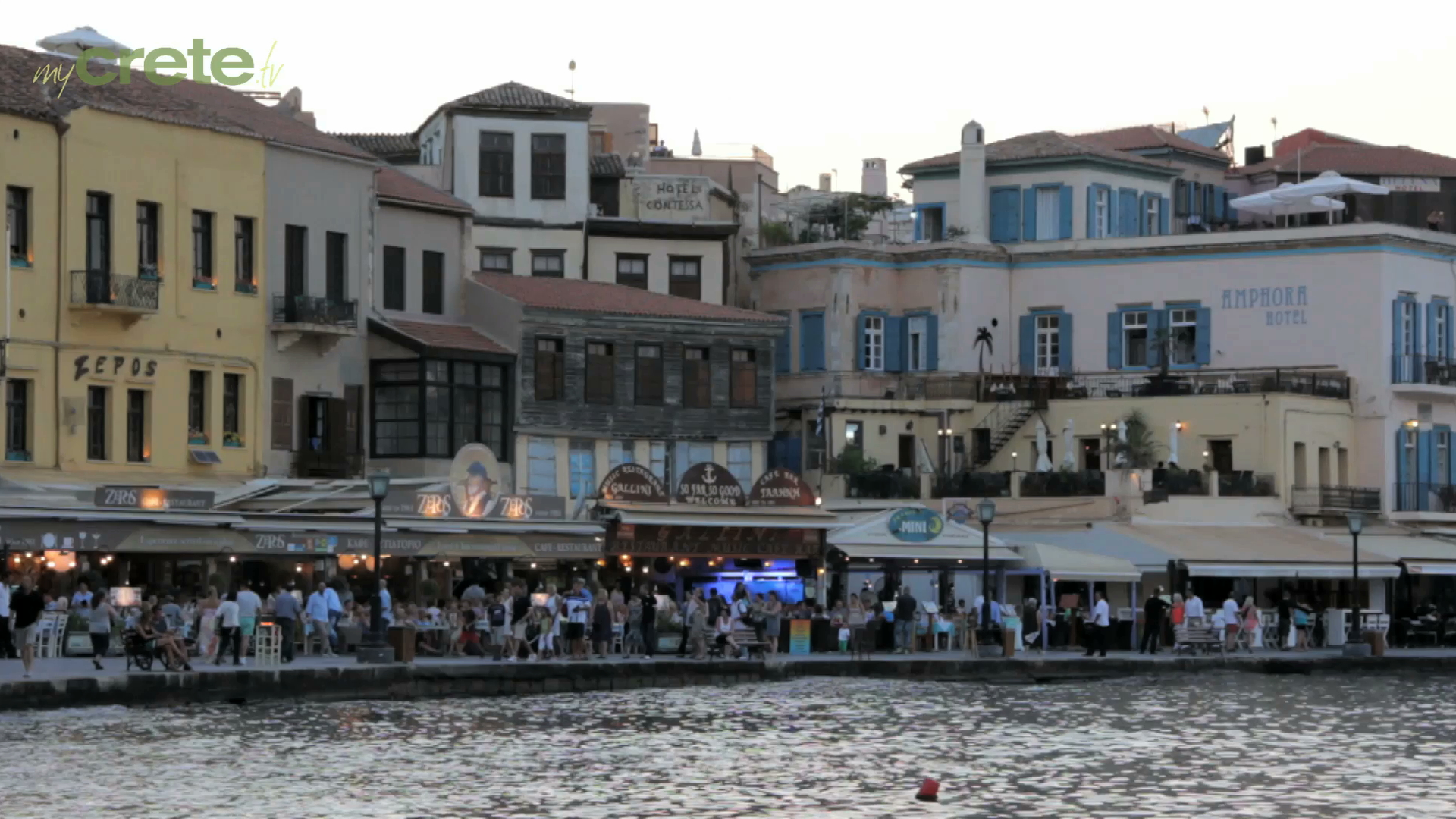 Walking in Chania