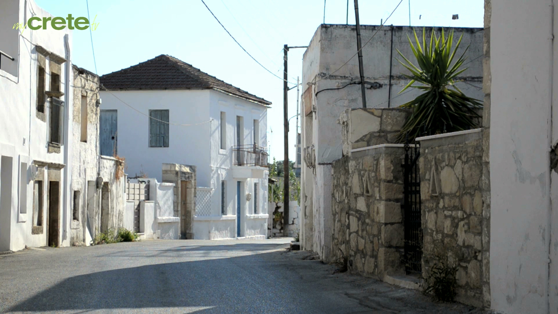 Vori Village