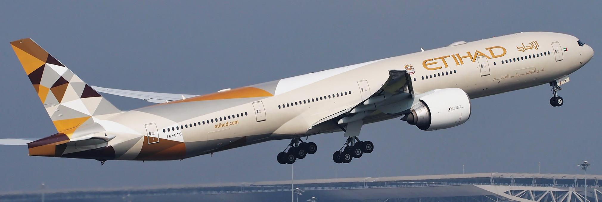 Etihad Airways Discount Coupons And Promo Codes