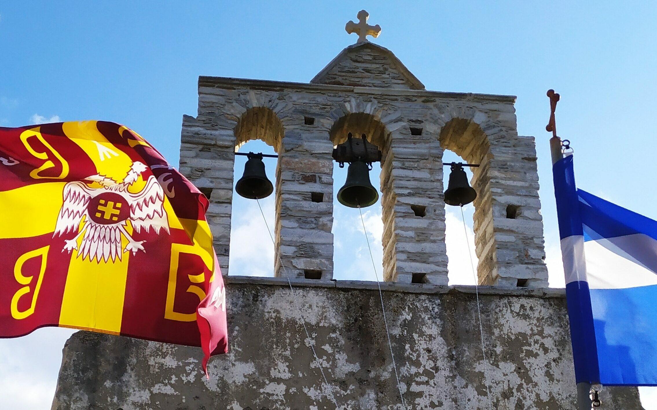 Panagia Drosiani: The most historic church of Naxos