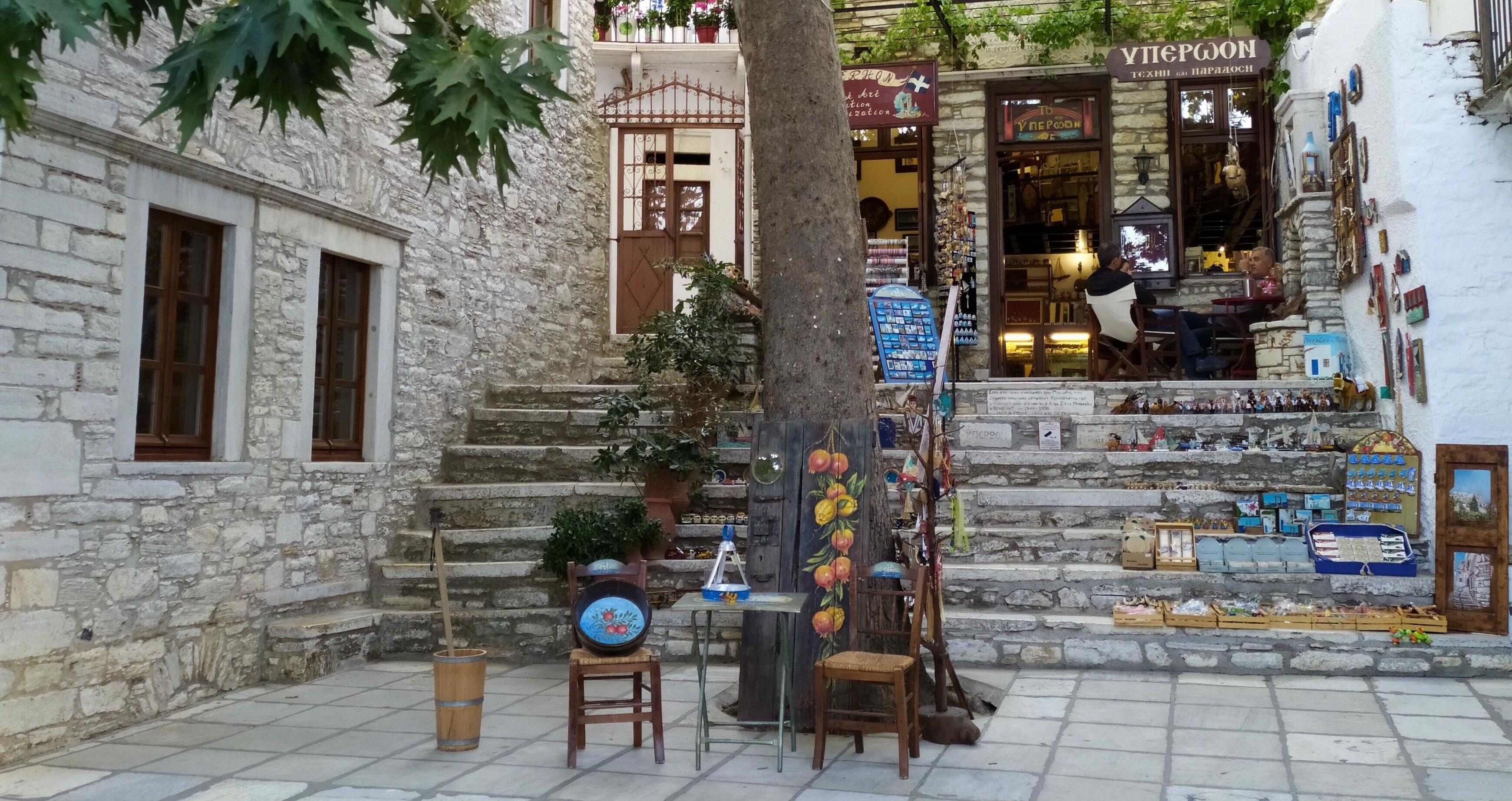 Apiranthos: The… Cretan village in Naxos