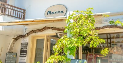 Skyros: A restaurant that makes you want to return again and again