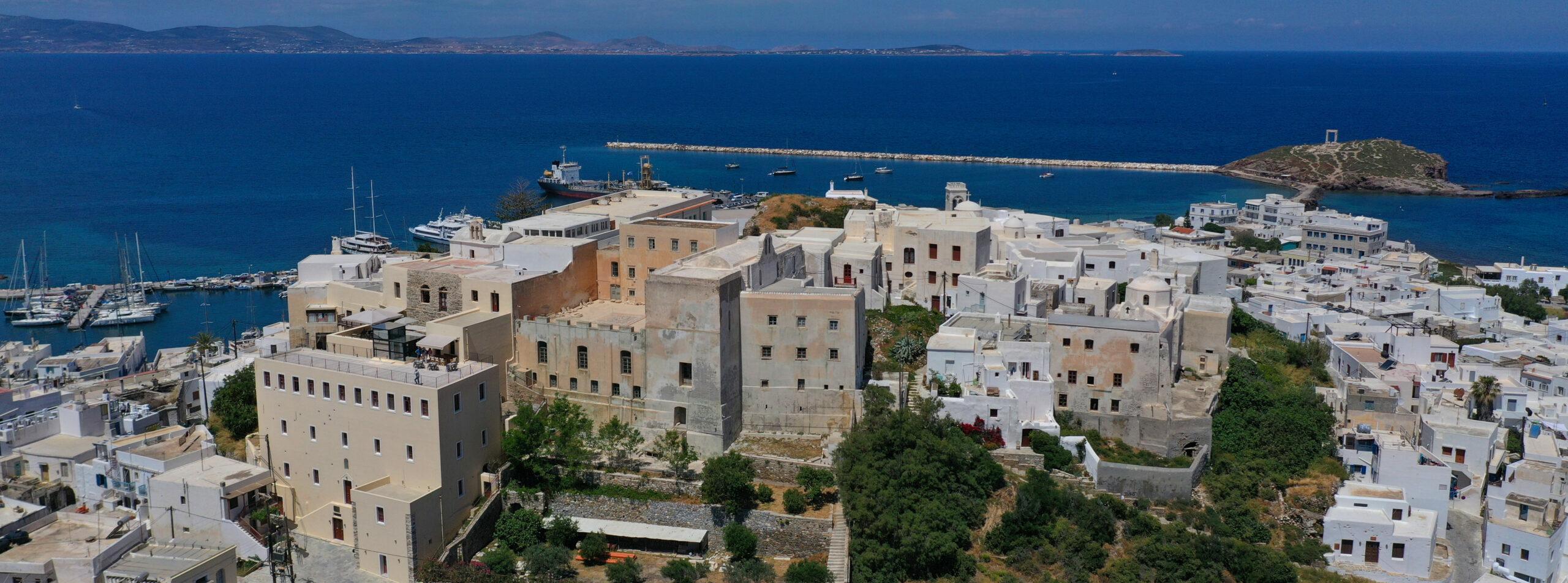 Naxos: The Venetian castle