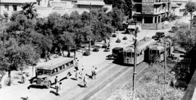 Athens: Where was Agamon Square and why was it called that?