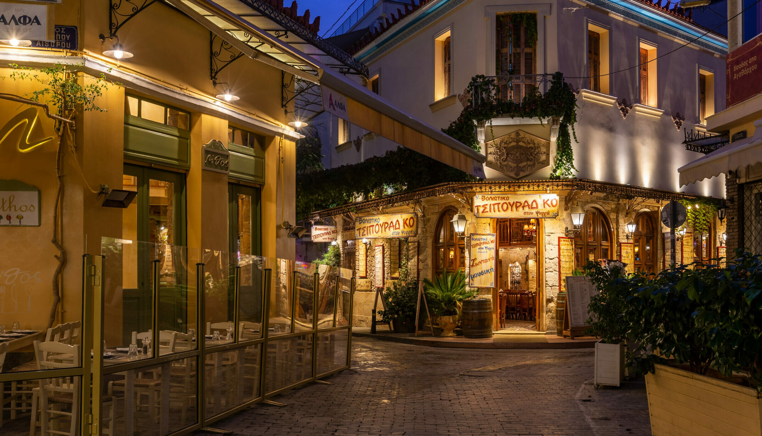 Athens: a stroll to Psyrri, a quaint corner of the city center
