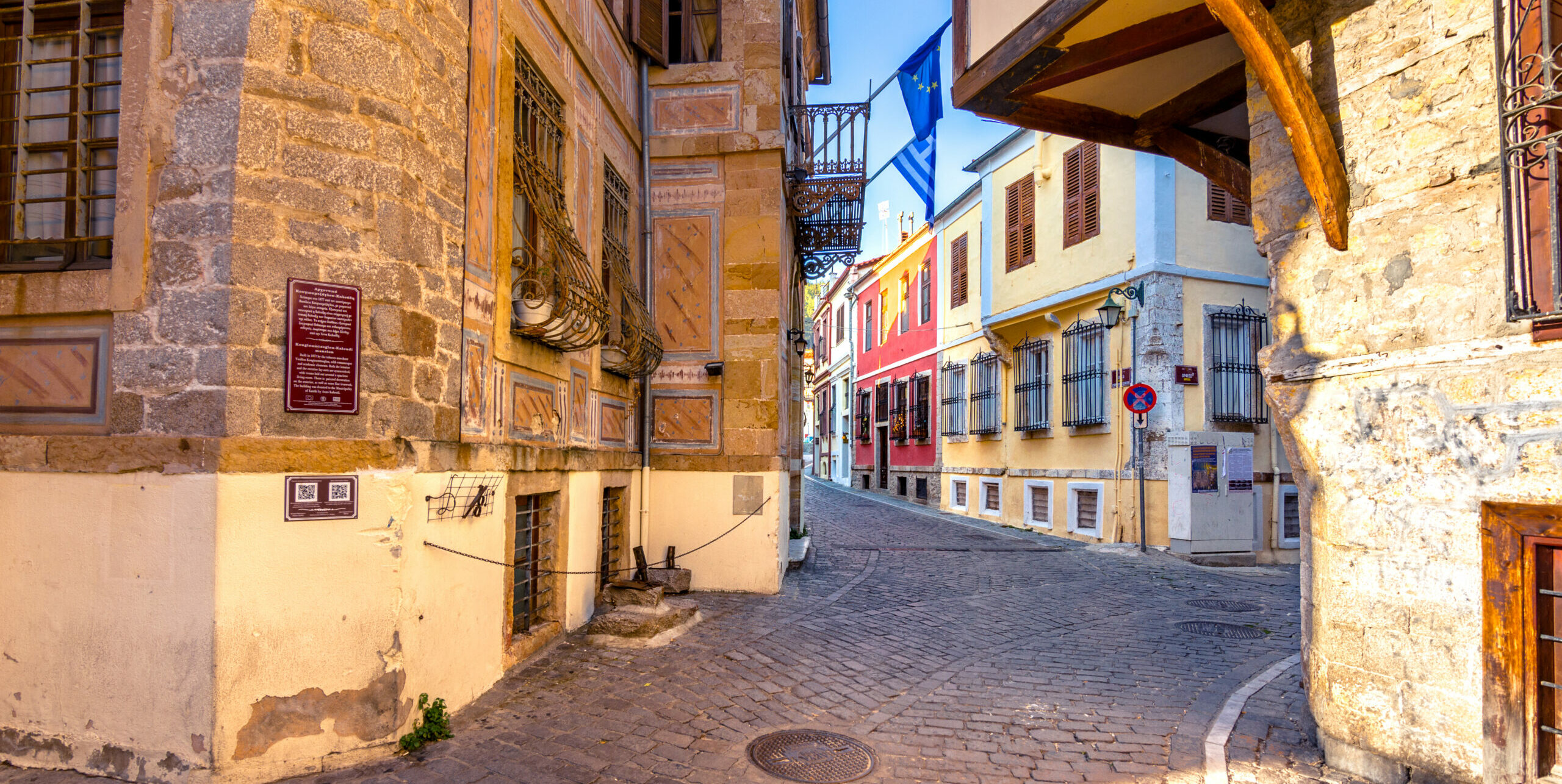 Xanthi: The Old Town is the jewel of Thrace