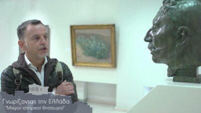 Meet the Municipal Gallery of Contemporary Art