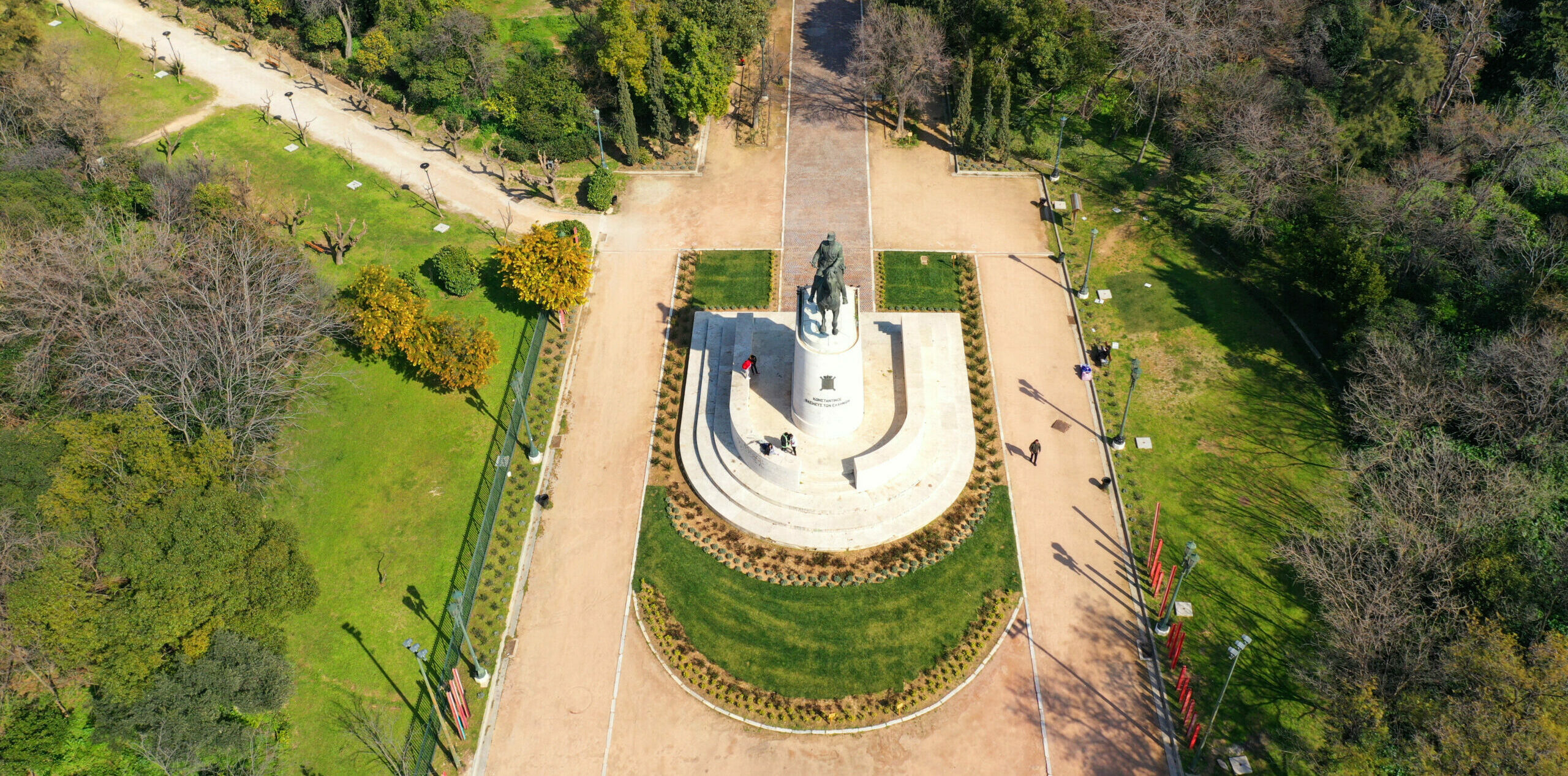 Pedion tou Areos park: why it was originally laid out