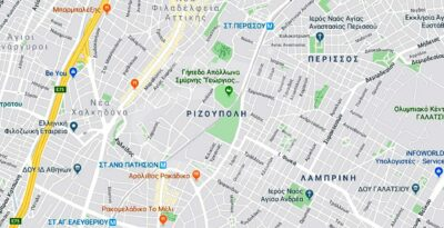 Rizoupolis: the backstory of the name