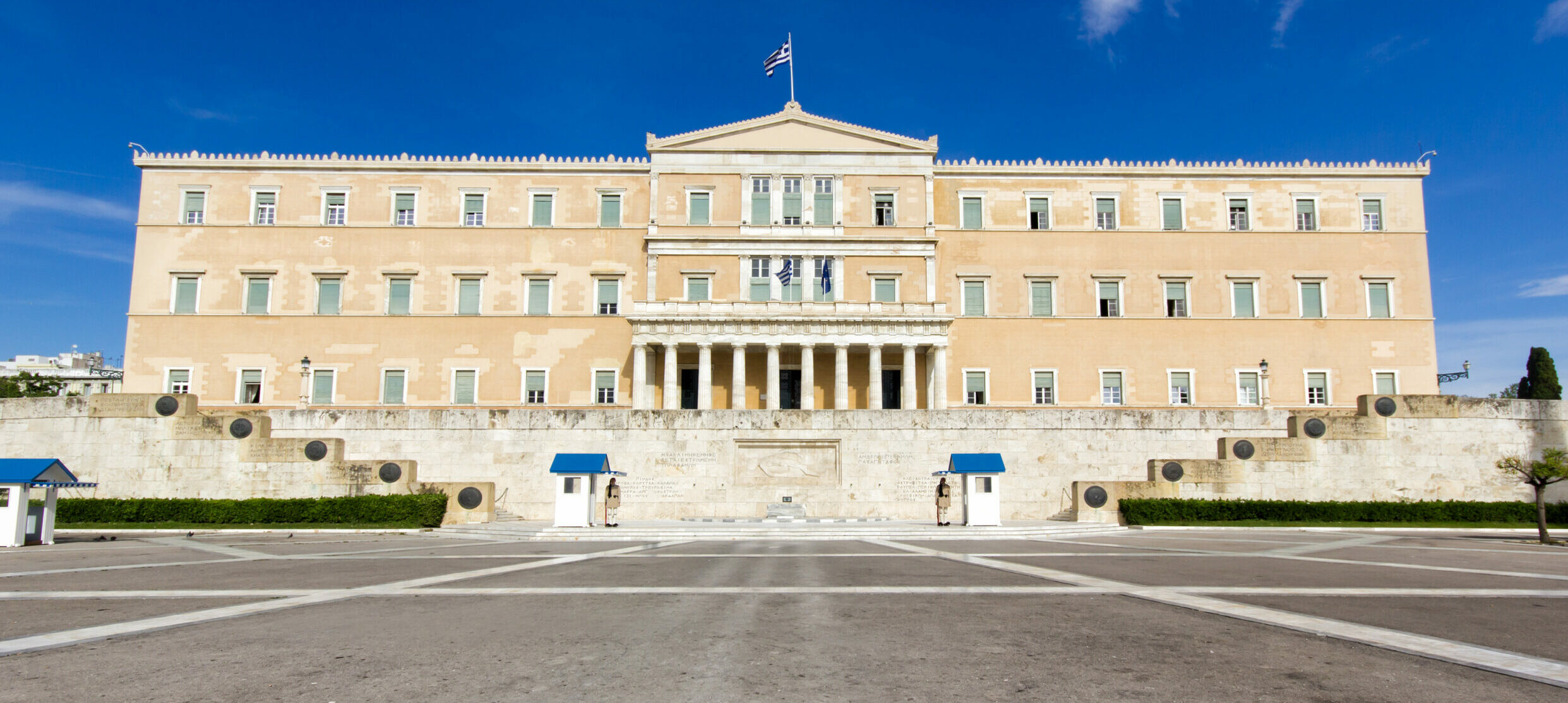 Old Athens: When Syntagma Square was a large field