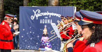 Ten free Christmas activities in Athens