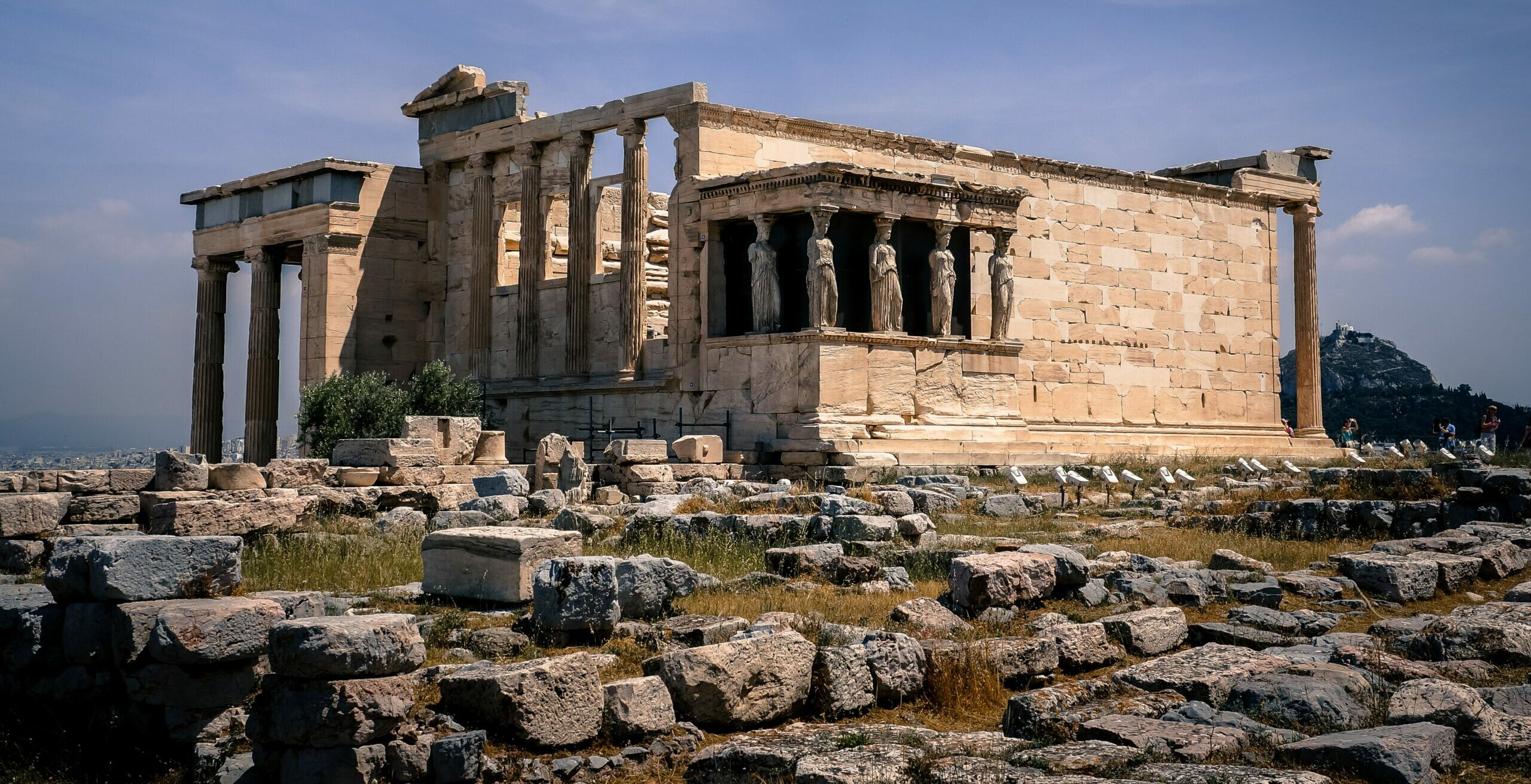 """Athens: find one of the listed """"coolest"""" cities on the planet"""